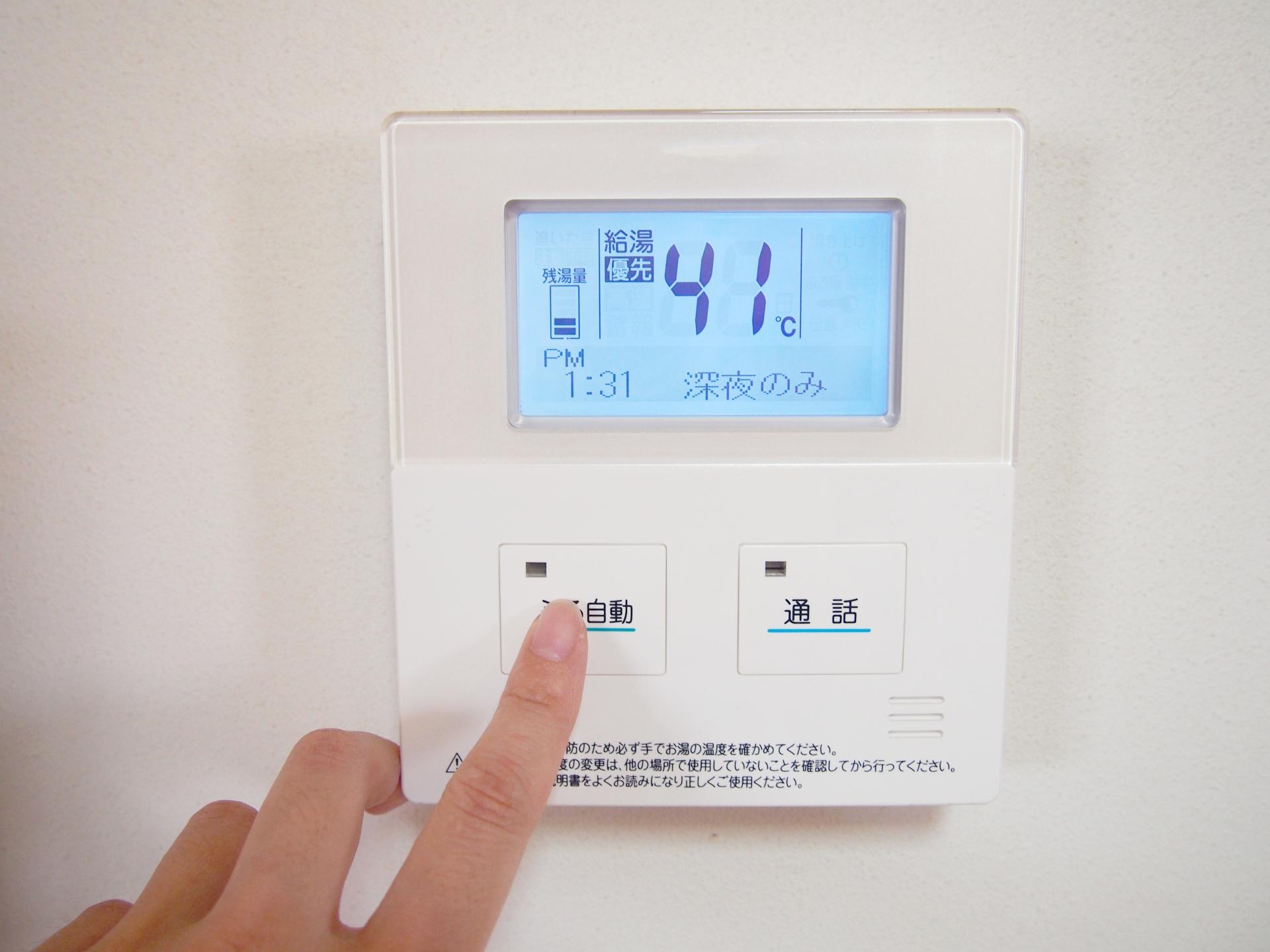 給湯器のリモコンが故障したら?対処法や修理交換時のポイントを解説