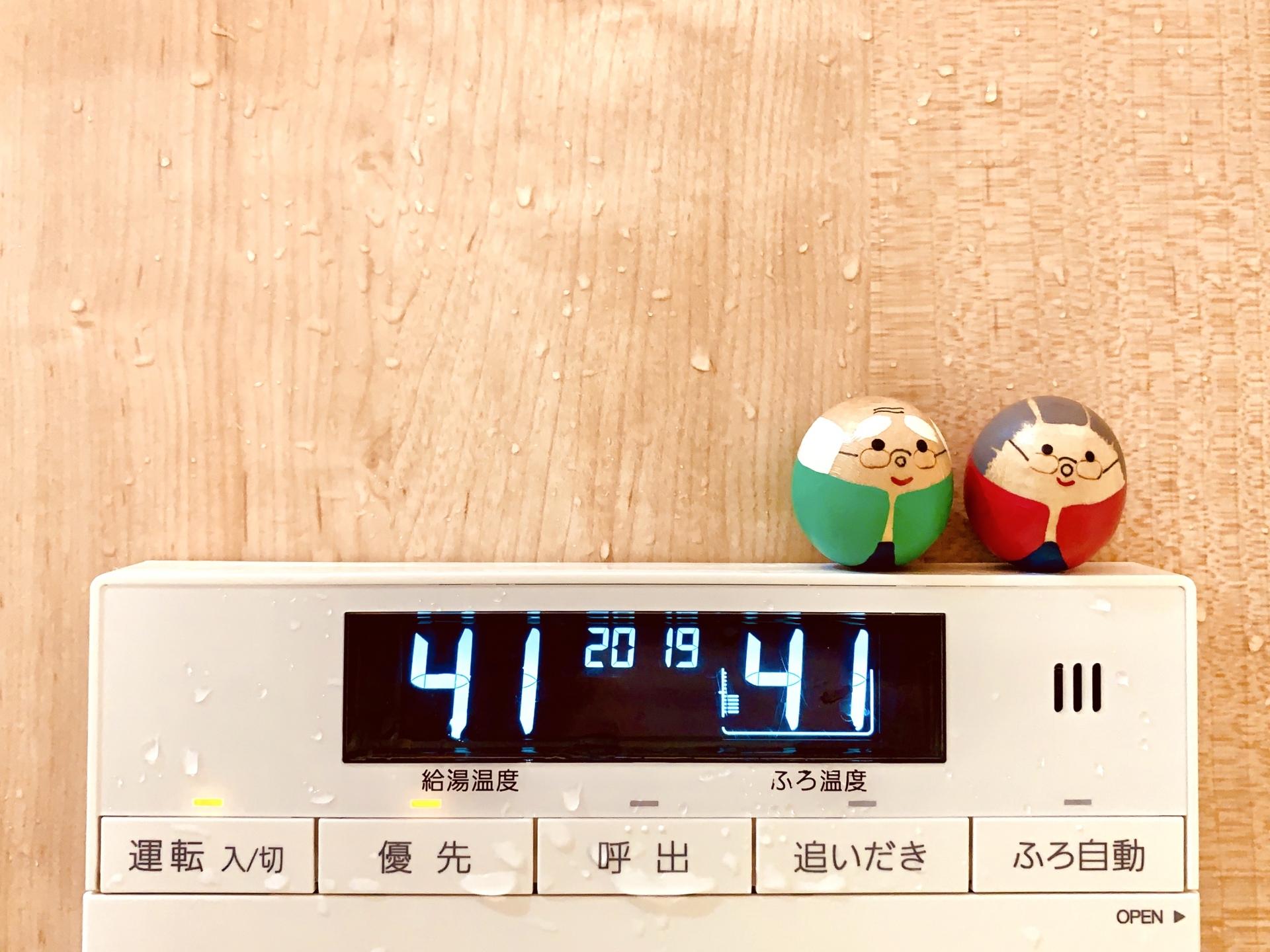 給湯器交換にかかる日数は?給湯器の種類ごとに目安時間を解説!