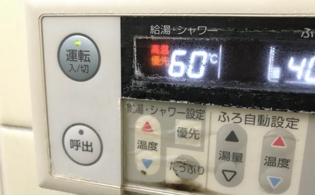 給湯器のエラーコード312の原因とは