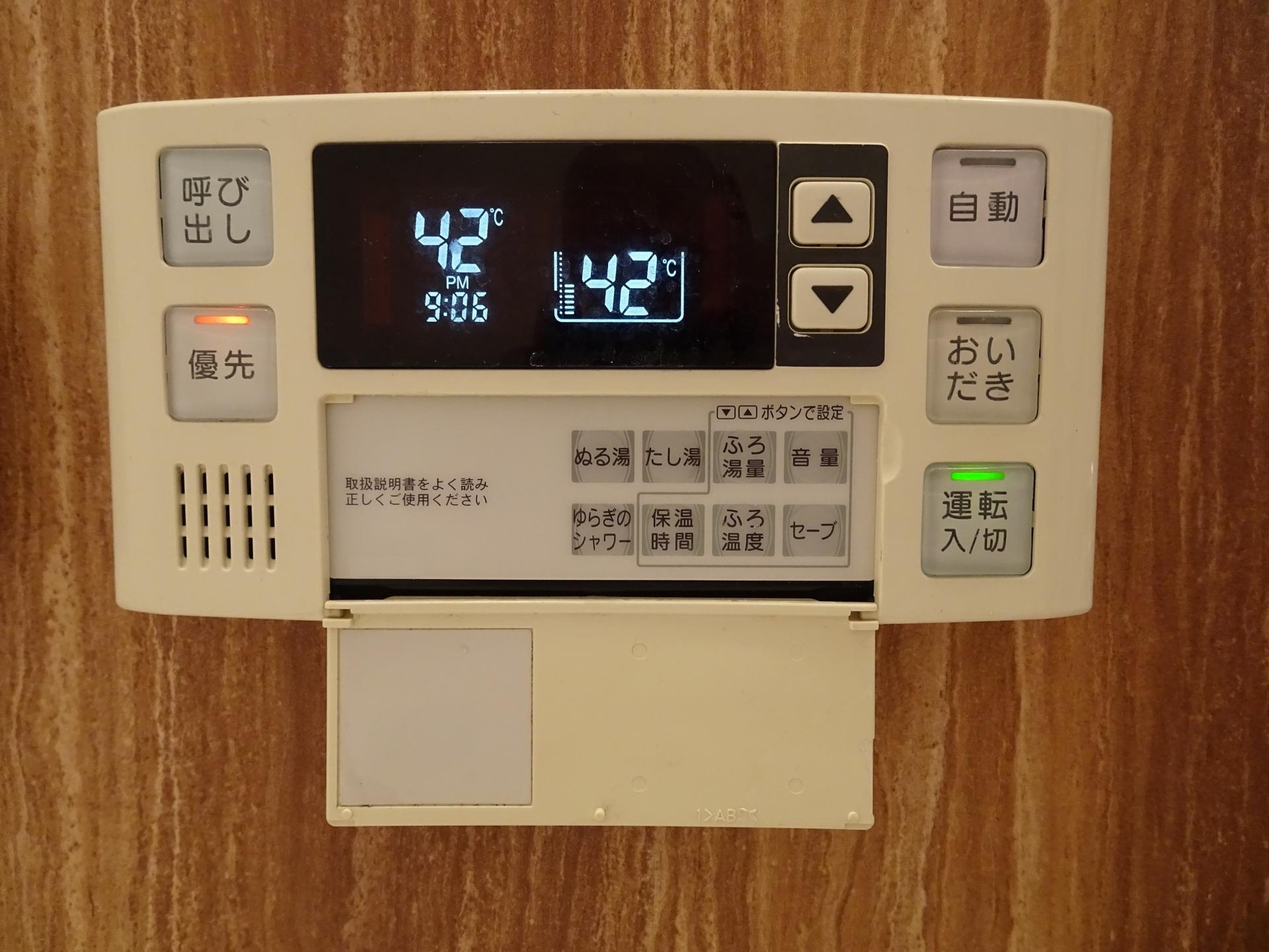 給湯器メーカーごとののリモコンの機能