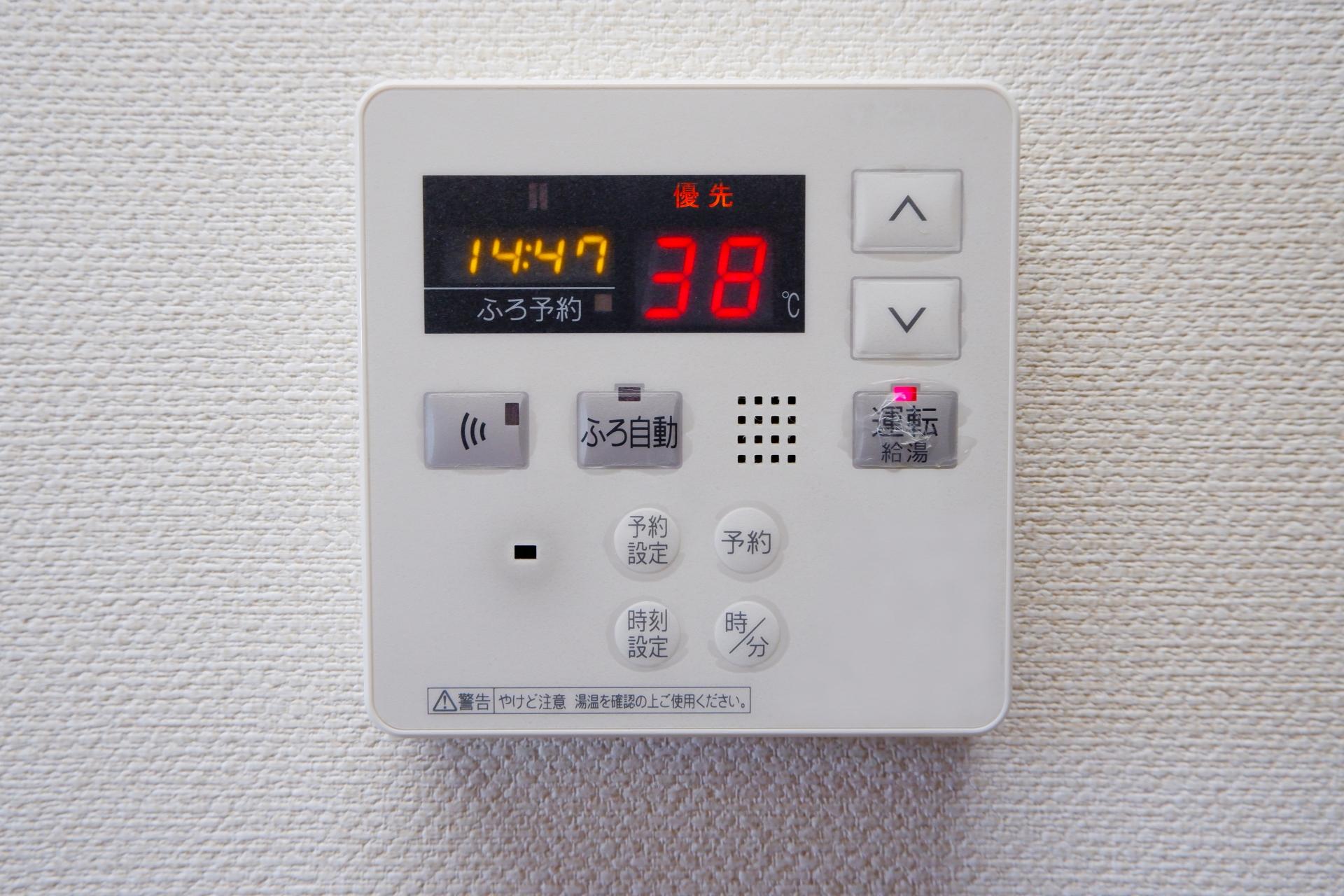 電気温水器の1ヶ月間にかかる電気代